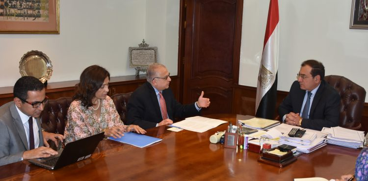 Egypt, UN Discuss Energy Cooperation