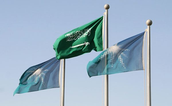Jacobs Will Develop Zuluf Field for Saudi Aramco