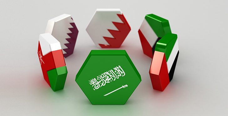 THE OIL PRICE GAME AND THE GCC: CHALLENGES, IMPLICATIONS, AND FUTURE SCENARIOS