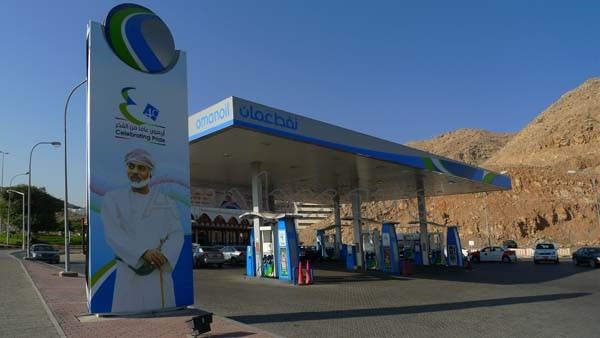 Oman Produces More Petroleum Products