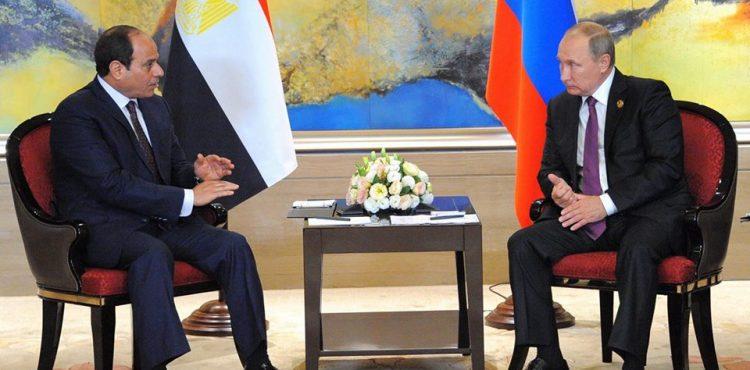 El Sisi Invites Putin to Al Dabaa Nuclear Ceremony