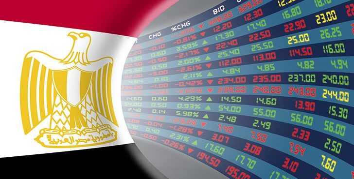 A Deeper Look into the IPO Challenges of Egypt's Oil Refineries