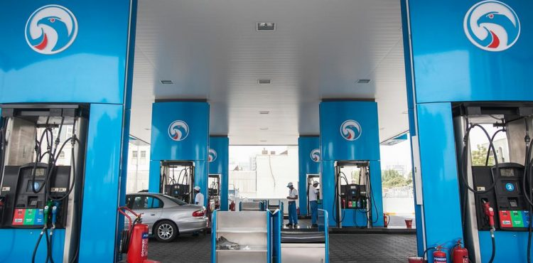 ADNOC to Offer IPO of Distribution Unit in 2017