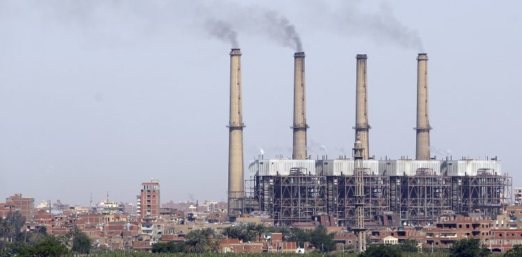 Energy Sector Receives EGP 266.7 B in Nine Months