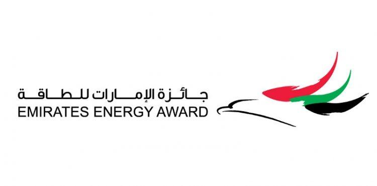 Egypt Recieves Emirates Energy Award