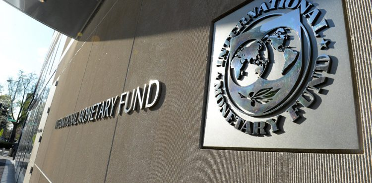 IMF, Egypt Reach Agreement on Egypt's EFF Fifth Review