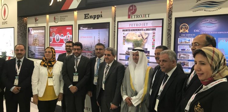 Egyptian Firms Participate in KOGS 2017