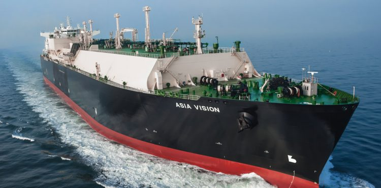 China to Become World's Second Largest LNG Importer