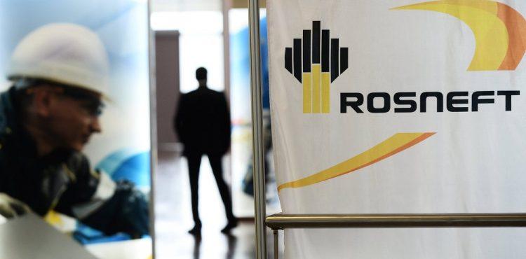 Rosneft to Acquire 60% in Kurdish Pipeline