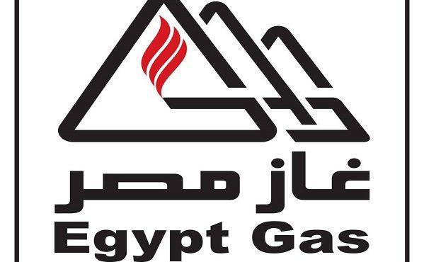 Egypt Gas, CPC Sign an EGP 11.2 MM Deal