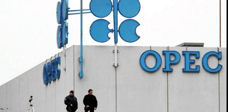 OPEC 86% Compliant with Production-Cut Obligations