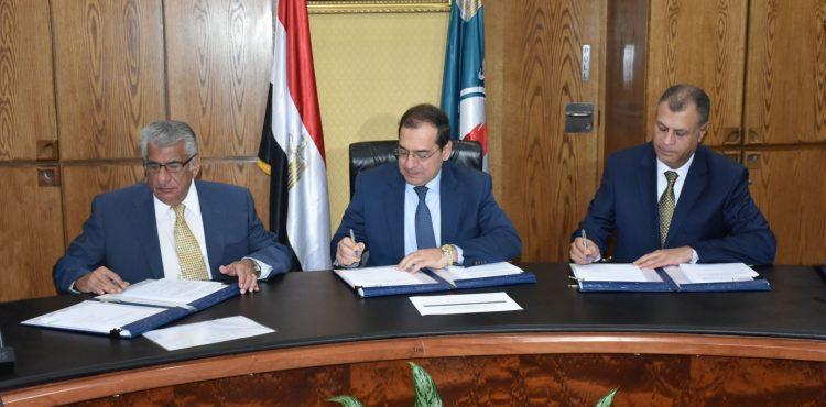EGPC, Trident Petroleum Ink $2.4M E&P Deal