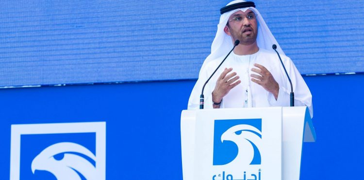 UAE's ADNOC to Invest $30 billion to Boost Production to 5 Million b/d