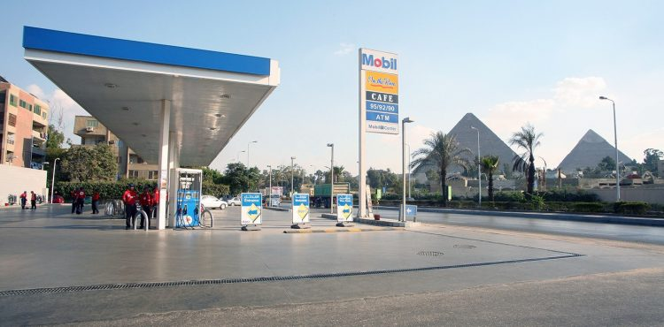 Cost of Fuel Subsidy Program Rises 68%