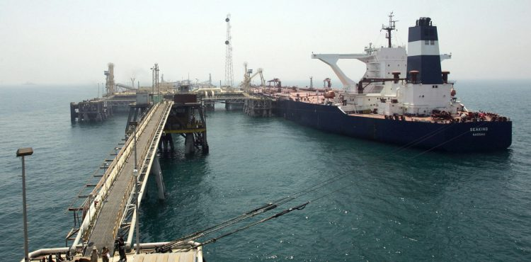 Oil Exports From Iranian Port Rise 40%