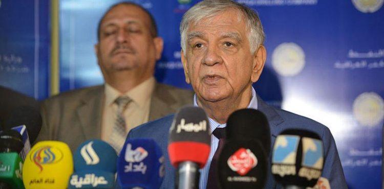 Iraq Offers 9 New Concessionary Blocks