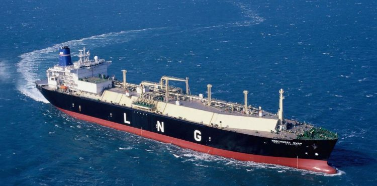 Qatar's LNG Production to Reach 126 MM Tons by 2027