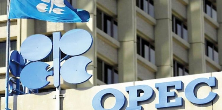 OPEC Agrees to Prolong Record Oil Production Cuts to July