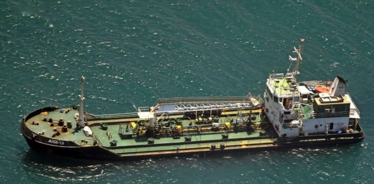 Italy Seizes Diesel Smuggled from Libya