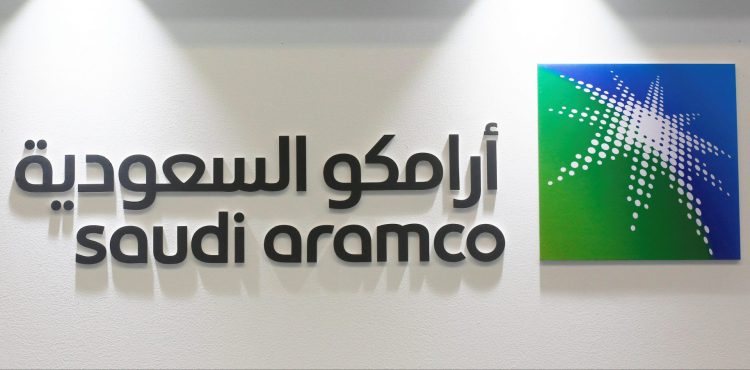 Aramco Turns into a Joint-Stock Company