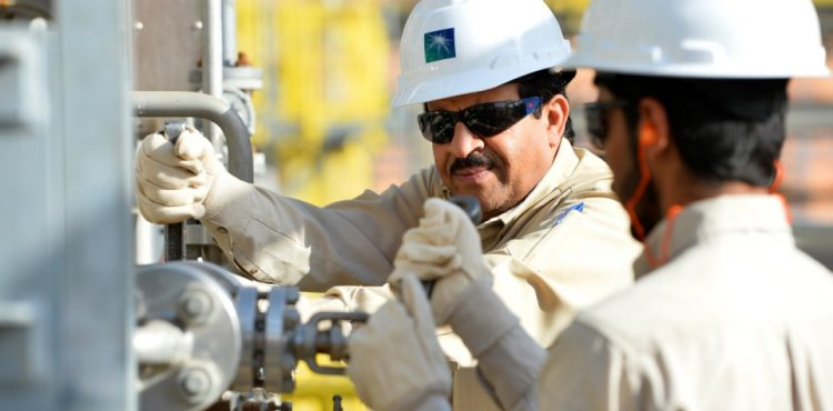Saudi Aramco Plans Additional Petrochemical Investments
