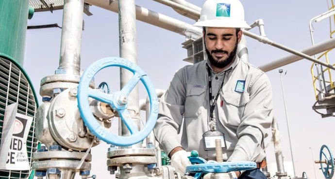 Aramco CEO: Saudi Aramco to Spend $300B on Upstream Projects