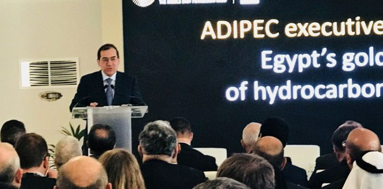El Molla: Reforms Leading to E&P Investments