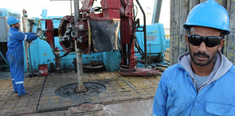 Waha Oil Company Producing 260K b/d