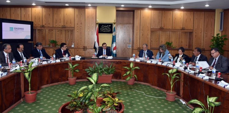 New Gas Market Regulatory Authority Holds First Meeting