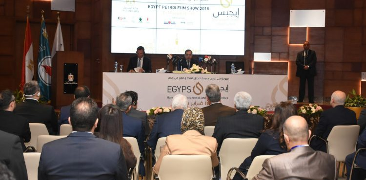 EGYPS 2018 Highlights Industry Achievements