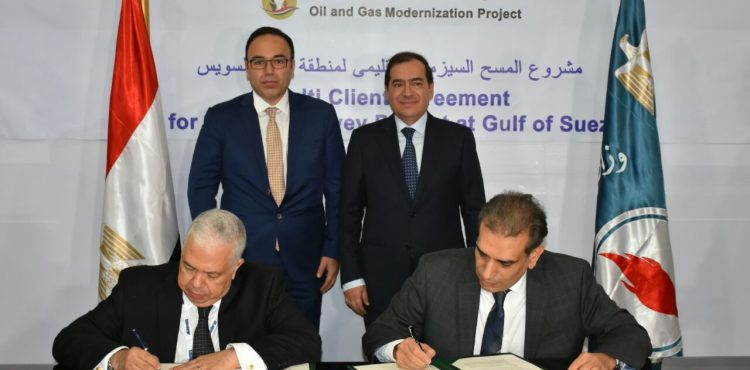 Petroleum Ministry, Schlumberger Sign Two Agreements