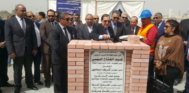 Ministers Lay Foundation Stone for Two Projects in Damietta