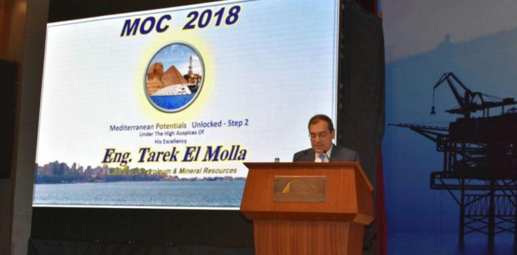 MOC 2018 Kicks Off in Alexandria