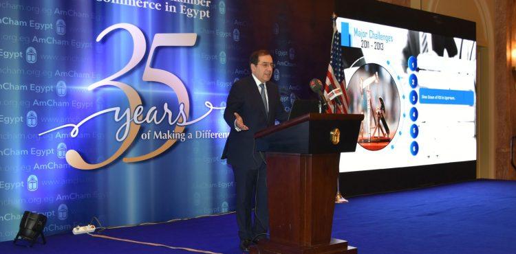 Egypt to Launch E&P Outbidding