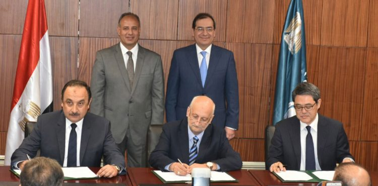 Egypt, Toyota Sign New Drilling Rig Agreement