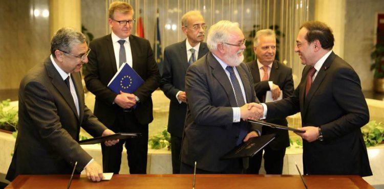 Egypt, EU Sign Energy Partnership MoU