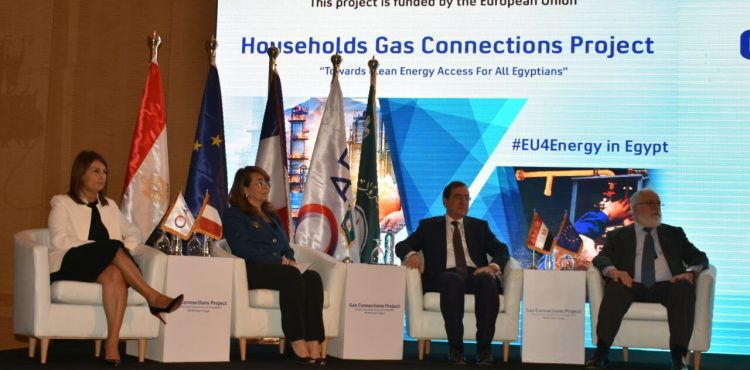 EU to Fund Household Gas Connection with $83M