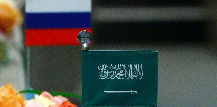 Saudi Arabia, Russia Cooperate Over Oil Market