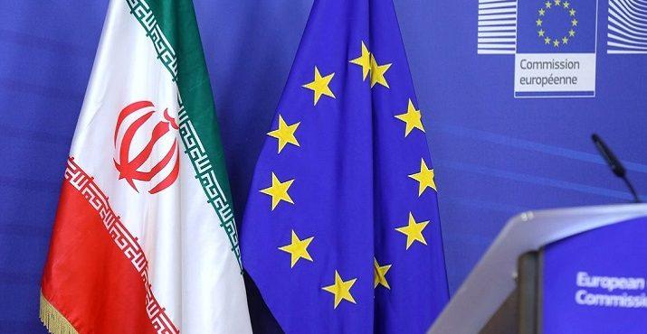 EU Legislation to Circumvent US Sanctions on Iran