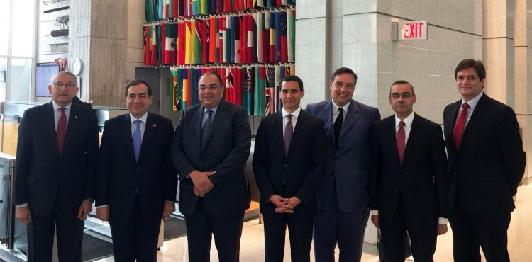 WGC 2018: El Molla Discusses Economic Policy with World Bank Officials