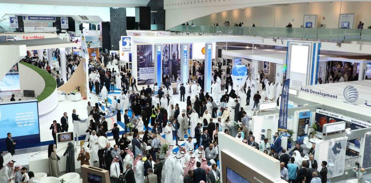 ADIPEC To Focus on Digitalization in 2018 Conference