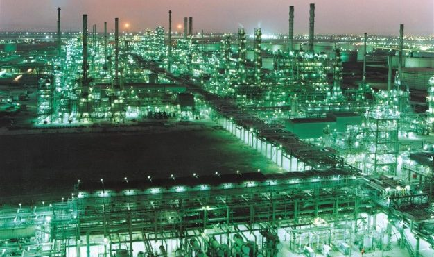 Fifth Kuwaiti Refinery Cost Estimated at $5-$6B