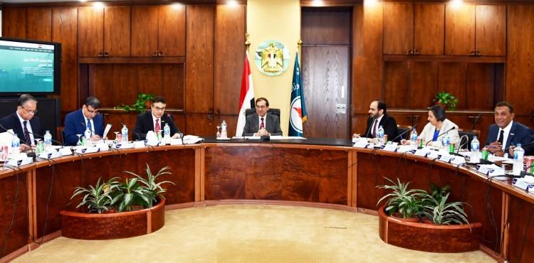 Gas Regulatory Authority to Begin Operations