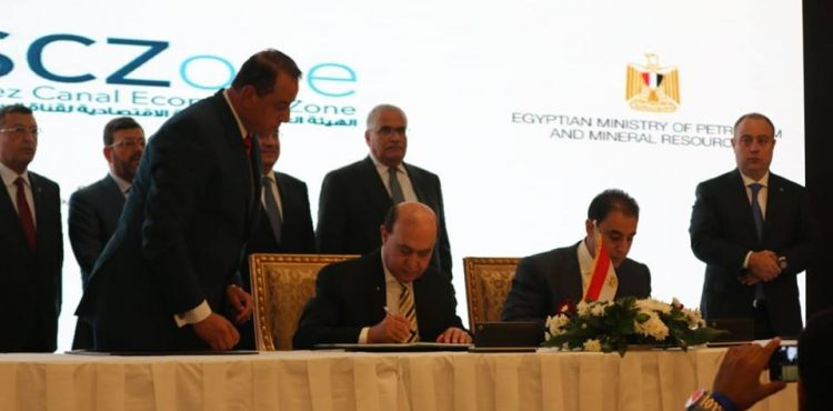 Government Signs Contracts for $10.9B Petrochemical Complex