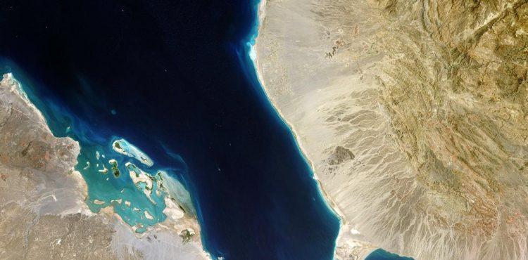 Saudi Arabia Halts Red Sea Shipments After Houthi Attack