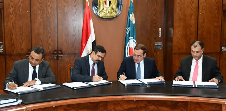 Oil Ministry Signs Three Exploration Agreements Worth $139.2M