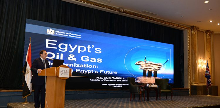 El Molla Highlights Oil & Gas Achievements During BEBA's Honorary Dinner