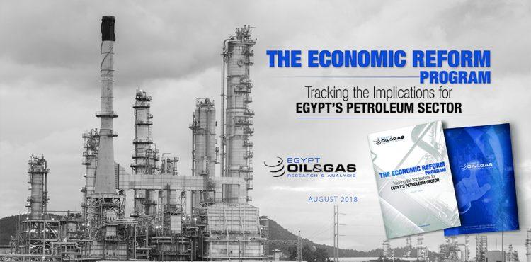 The Economic Reform Program REPORT – August 2018