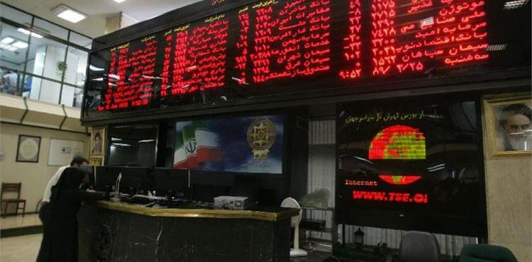 Iran to Offer Oil for Export on the Stock Exchange