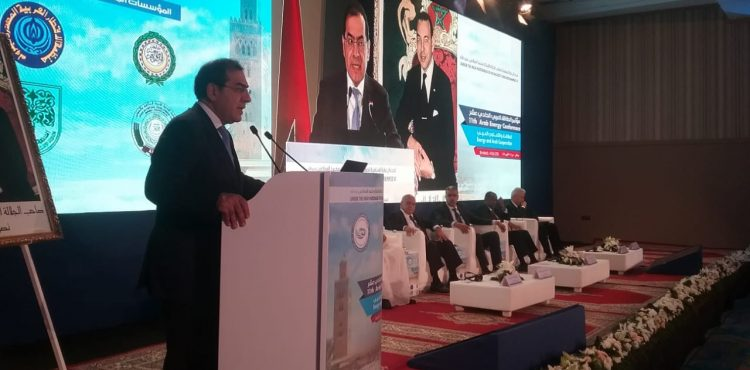 The Eleventh Arab Energy Conference Kicks off in Marrakech